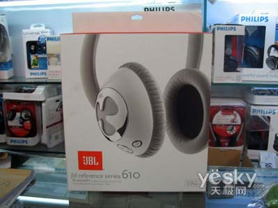 JBL Reference 610耳机