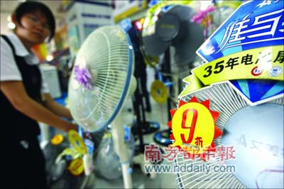 Breeze of actor of change garments according to the season of home appliance market