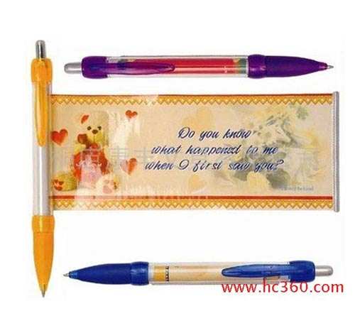 Kang Feng pulls paper advertisement pen